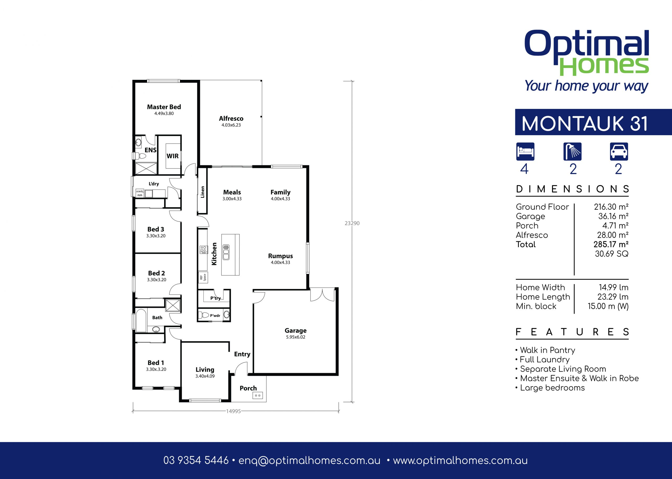 Montauk 31 Floor Plan